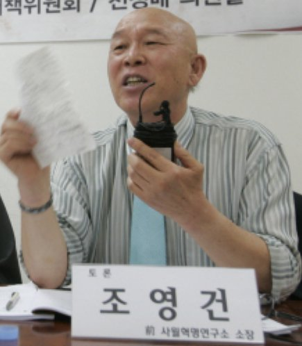 http://www.mediatoday.co.kr/news/photo/201106/96049_84067_5625.jpg