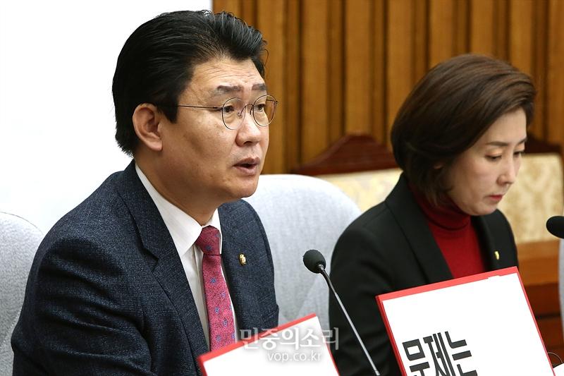 ▲ 정용기 자유한국당 정책위의장. 사진=