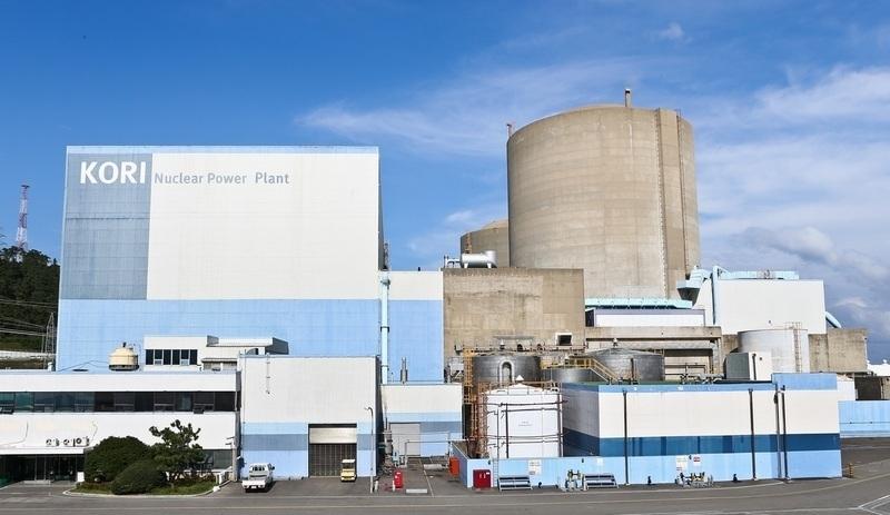 ▲ 부산 기장군에 있는 고리 원자력발전소 1호기.