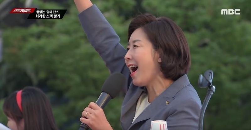 ▲ MBC 탐사 보도 프로그램 '스트레이트' 새해 첫 아이템은 나경원 자유한국당 의원 자녀의 특혜 의혹이었다. 사진=MBC 스트레이트 화면 갈무리.