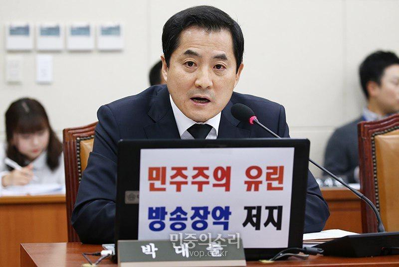 ▲ 박대출 의원. ⓒ민중의 소리