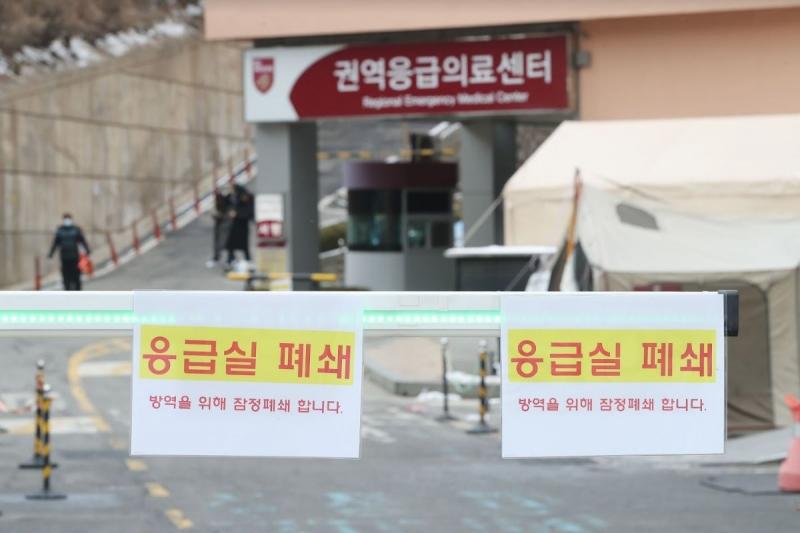 ▲국내 29번째 코로나19 확진자가 다녀간 서울 성북구 고려대 안암병원 응급실이 17일 오후 폐쇄돼있다. ⓒ연합뉴스