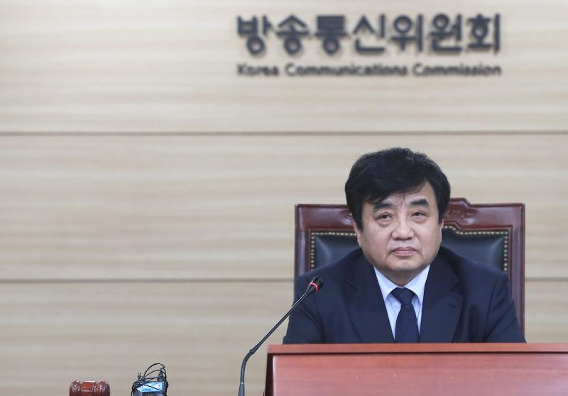 ▲20일 한상혁 방송통신위원장의 모습. ⓒ연합뉴스