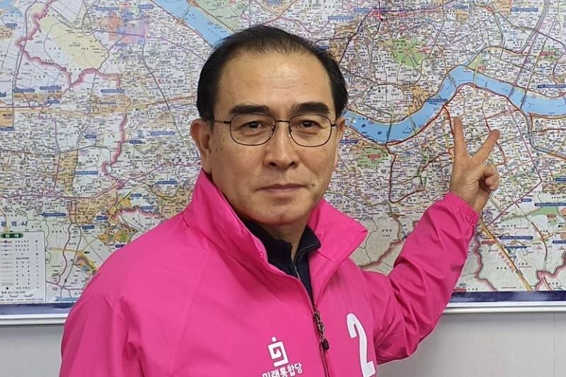 ▲태영호 미래통합당 국회의원 당선자. 사진=태영호 페이스북