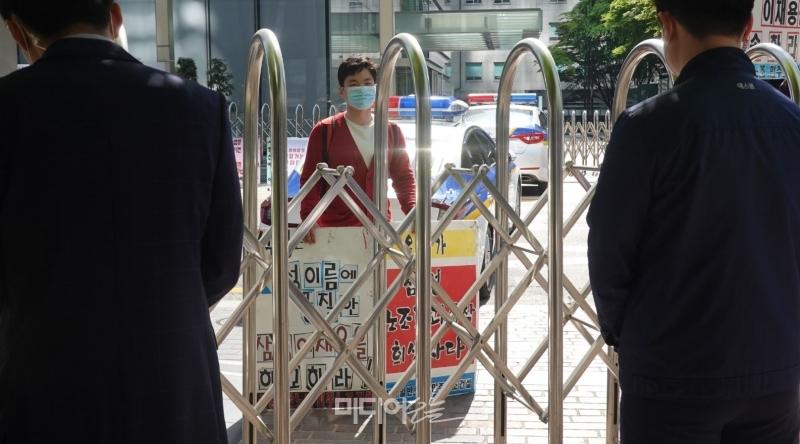▲비정규노동자의집 '꿀잠' 회원이 삼성전자 서초사옥 앞에서 1인시위를 하고 있다. 사진=김예리 기자