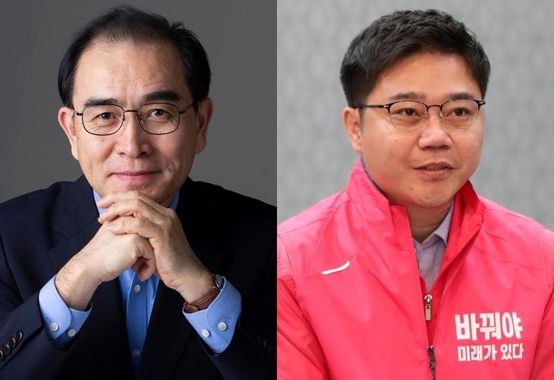 ▲ 태영호 미래통합당 의원(왼쪽)과 같은 당 지성호 의원. 사진=태영호 페이스북, ⓒ 연합뉴스.
