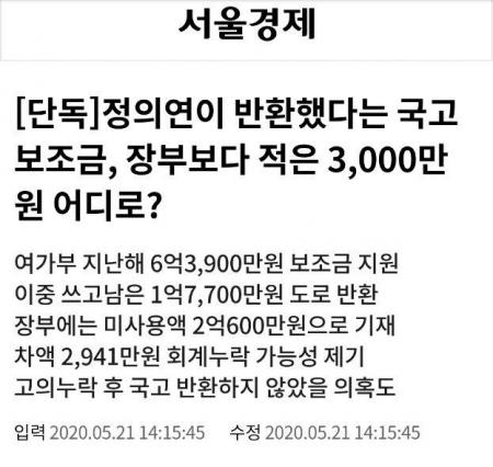 ▲지난 5월21일자 서울경제 기사.