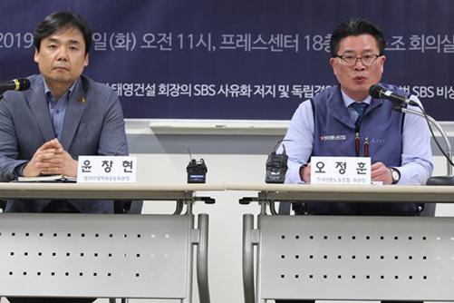 공정위, SBS 콘텐츠허브 부당 지원 의혹 '무혐의'