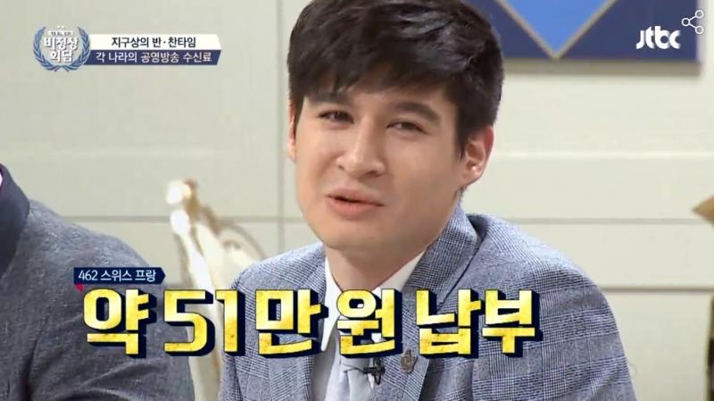 ▲2017년 4월 방영된 JTBC의