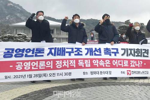 사장 임기 끝나는데 추천 권한 이사회도 못꾸린 연합뉴스