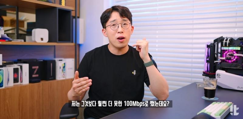 ▲ 잇섭 유튜브 콘텐츠 갈무리