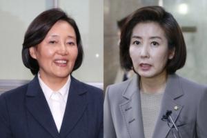 TV 조선 '아내의 맛'에 출연 한 박영선과 나경원