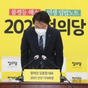 [아침신문 솎아보기] 김정철 사건에서 새롭게 등장한 성범죄 폐지 문제