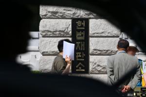 5-4 헌법에 대한 반대 '공격적 명예 훼손'