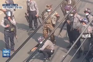 """한국 언론인 협회,""""강제 언론 폐쇄가 언론을 억압하고있다""""고 미얀마 군 비난"""