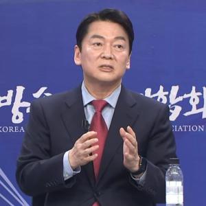 일류였던 안철수 '신정치'가 패배 한 이유